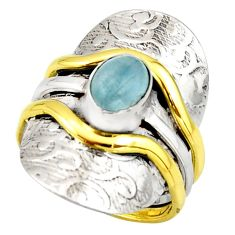 2.11cts victorian natural blue aquamarine 925 silver two tone ring size 9 r21052