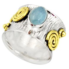 2.11cts victorian natural blue aquamarine silver two tone ring size 7.5 r21043