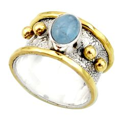 2.24cts victorian natural blue aquamarine silver two tone ring size 9.5 r21054
