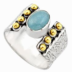 2.17cts victorian natural blue aquamarine silver two tone ring size 7.5 r21056