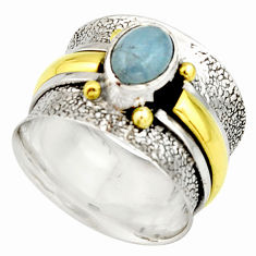 2.11cts victorian natural blue aquamarine silver two tone ring size 7.5 r21058