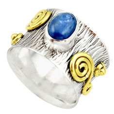 2.41cts victorian natural blue kyanite 925 silver two tone ring size 8.5 r21025