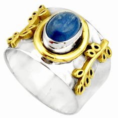 2.41cts victorian natural blue kyanite 925 silver two tone ring size 8.5 r21026