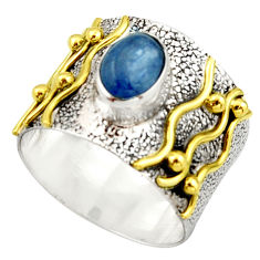2.36cts victorian natural blue kyanite 925 silver two tone ring size 9.5 r21032