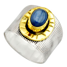2.19cts victorian natural blue kyanite 925 silver two tone ring size 8.5 r21033