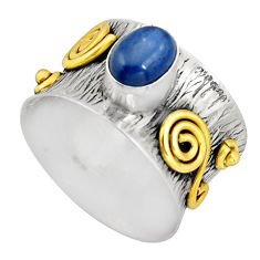 2.27cts victorian natural blue kyanite 925 silver two tone ring size 8.5 r21121