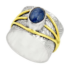 2.07cts victorian natural blue kyanite 925 silver two tone ring size 8.5 r21122