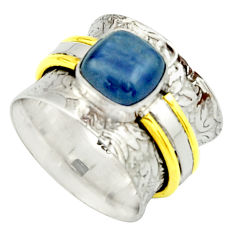 3.16cts victorian natural blue kyanite 925 silver two tone ring size 6 r22171