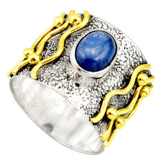 2.01cts victorian natural blue kyanite 925 silver two tone ring size 7 r21021