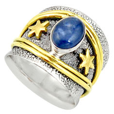 2.34cts victorian natural blue kyanite 925 silver two tone ring size 7 r21134