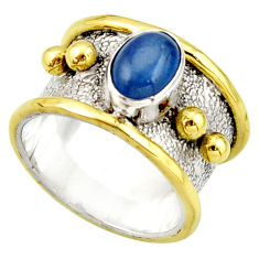 2.34cts victorian natural blue kyanite 925 silver two tone ring size 8 r21023