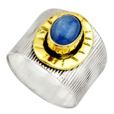 2.19cts victorian natural blue kyanite 925 silver two tone ring size 8 r21028