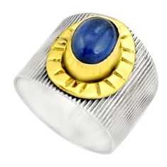 2.19cts victorian natural blue kyanite 925 silver two tone ring size 8 r21123