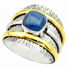 3.61cts victorian natural blue kyanite 925 silver two tone ring size 9 r22172