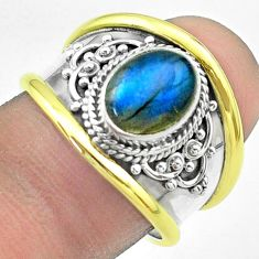 3.07cts victorian natural blue labradorite silver two tone ring size 8 t57225