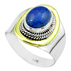 3.01cts victorian natural blue lapis lazuli silver two tone ring size 6.5 t57348