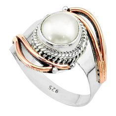 2.71cts victorian natural pearl 925 silver rose two tone ring size 7 t57352