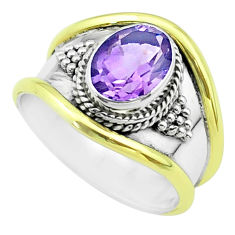 3.13cts victorian natural purple amethyst 925 silver two tone ring size 8 t57308