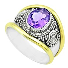3.28cts victorian natural purple amethyst 925 silver two tone ring size 8 t57315