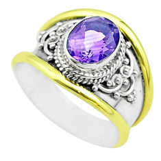 3.41cts victorian natural purple amethyst silver two tone ring size 6.5 t57304