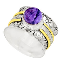 3.16cts victorian natural purple charoite 925 silver two tone ring size 8 r21101