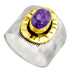 2.19cts victorian natural purple charoite 925 silver two tone ring size 8 r21102