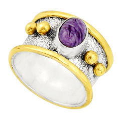 2.34cts victorian natural purple charoite 925 silver two tone ring size 8 r21114