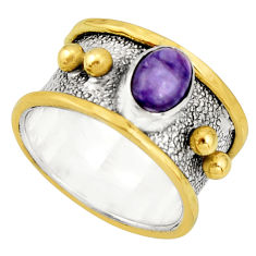 2.24cts victorian natural purple charoite silver two tone ring size 9.5 r21110