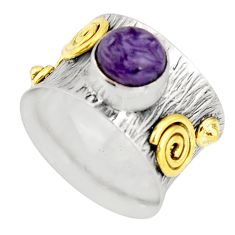 3.23cts victorian natural purple charoite silver two tone ring size 8.5 r21112