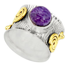 3.13cts victorian natural purple charoite silver two tone ring size 6.5 r21116