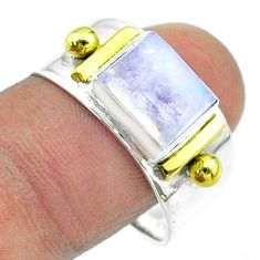 3.16cts victorian natural rainbow moonstone silver two tone ring size 10 t57417
