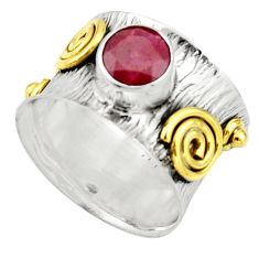 2.41cts victorian natural red ruby 925 silver two tone ring size 7.5 r21013