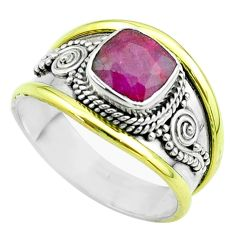 2.68cts victorian natural red ruby 925 silver two tone ring size 9 t57370