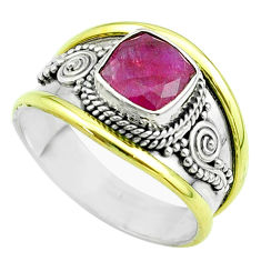 2.45cts victorian natural red ruby cushion silver two tone ring size 7 t57366