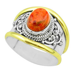 3.01cts victorian natural red sponge coral silver two tone ring size 7 t57241