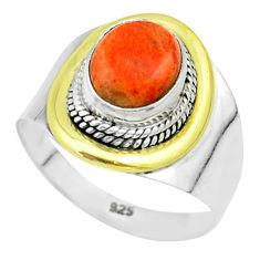 3.14cts victorian natural red sponge coral silver two tone ring size 7.5 t57260