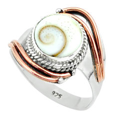 4.67cts victorian natural shiva eye silver rose two tone ring size 8.5 t57338
