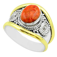 3.16cts victorian natural sponge coral 925 silver two tone ring size 6 t57242