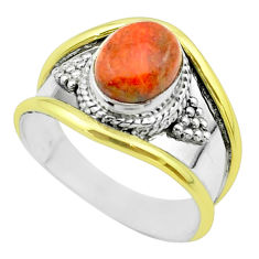 3.34cts victorian natural sponge coral 925 silver two tone ring size 8 t57249
