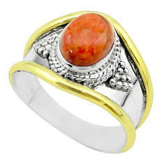 3.05cts victorian natural sponge coral 925 silver two tone ring size 8.5 t57251