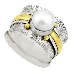 2.99cts victorian natural white pearl 925 silver two tone ring size 9.5 r21016