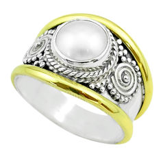 2.56cts victorian natural white pearl 925 silver two tone ring size 6 t57188