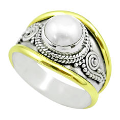 2.44cts victorian natural white pearl 925 silver two tone ring size 7 t57193