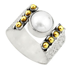 3.16cts victorian natural white pearl 925 silver two tone ring size 8 r21018