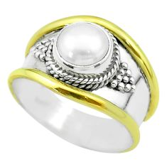 2.57cts victorian natural white pearl 925 silver two tone ring size 8 t57182