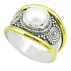 2.44cts victorian natural white pearl 925 silver two tone ring size 8 t57191