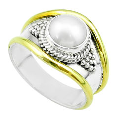 2.58cts victorian natural white pearl 925 silver two tone ring size 8 t57343