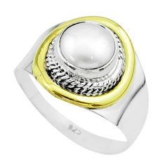 2.59cts victorian natural white pearl 925 silver two tone ring size 5.5 t57186