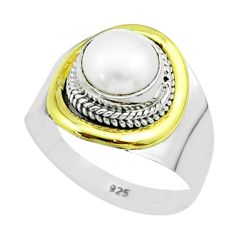 2.58cts victorian natural white pearl round silver two tone ring size 7.5 t57185