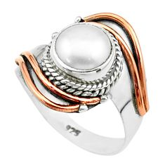 2.21cts victorian natural white pearl silver rose two tone ring size 6.5 t57198